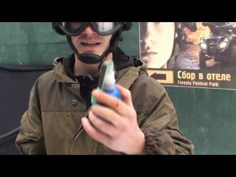 """Пейнтбольная граната """"Зигзаг"""" - сравнение с аналогами"""