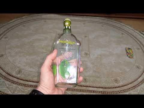 Водка мороша на минеральной воде Карелии на спирту Альфа
