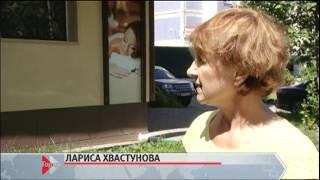 видео Ювелирные мастерские в Барнауле