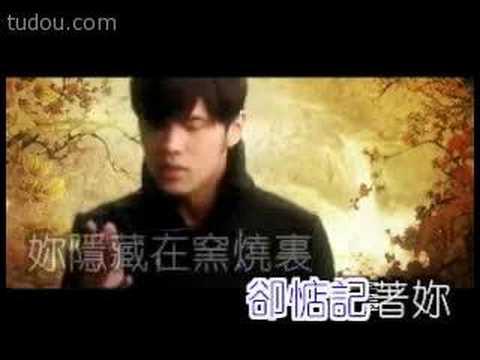 Jay Chow  Qing Hua Ci FULL version