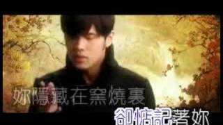 Jay Chow - Qing Hua Ci (FULL version)