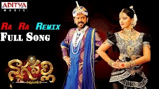 Nagavalli Telugu Movie || Ra Ra Remix Full Song || Venkatesh, Anushka