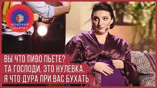 Сами рожают только бедные - Суррогатная мать | Женский Квартал 2019