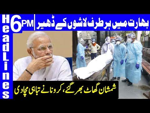 India On War Footing As Corona virus Infections Pass 24 Million