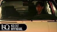 Maddox(마독스) - 'But Maybe' Music Film