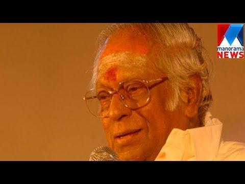 Music director MS Viswanathan passes away | Manorama News ...