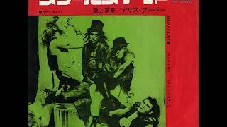 アリス・ク-パ-Alice Cooper/スク-ルズ・アウトSchool's Out (1972年)