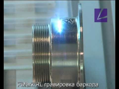 Нанесение бар кода  на металл.avi