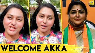Welcome to நமது கட்சி BJP – Namitha பெருமிதம் | Namitha, Khushbu | BJP | Modi