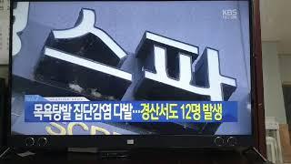 더함TV 리뷰