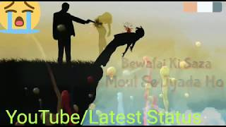 Bewafai Ki Saza || Bewafai Sad Song30sec WhatsApp Status Video | #Latest_Status