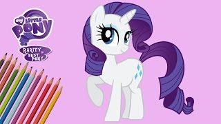 Как нарисовать Рарити Май Литл Пони(Учимся рисовать пони Рарити вместе с Юлей! Рисуйте вместе с нами! Благодарю за лайки и подписку! Смотреть..., 2016-06-21T10:28:47.000Z)
