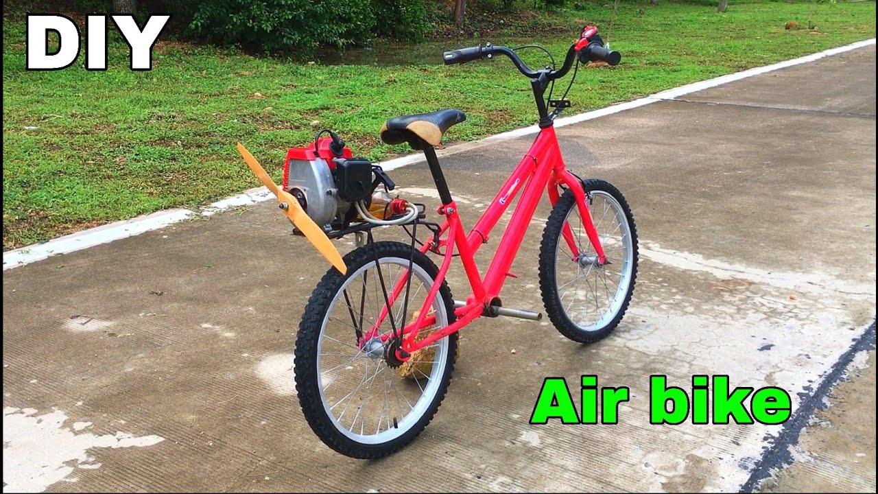 Ari Bike จักรยานขับเคลื่อนด้วยแรงดันลม จากเครื่องตัดหญ้า 26cc