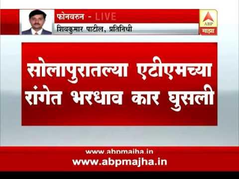 Solapur :Car Accident, 10 Injured