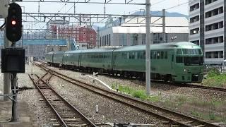 JR九州 キハ72系 臨時特急「ゆふいんの森93号」 由布院行 西小倉駅 通過 2017年7月15日