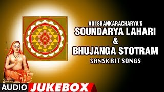 Adi Shankaracharya's Soundarya Lahari & Bhujanga Stotram || Sanskrit Devotional Songs
