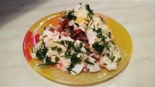 Салат из курици с шампиньонами