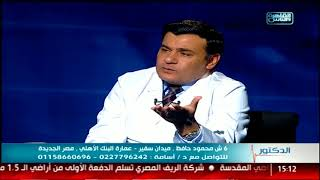القاهرة والناس   الفرق بين جراحة تكميم المعدة وعملية تحويل المسار مع دكتور أسامة فؤاد فى الدكتور