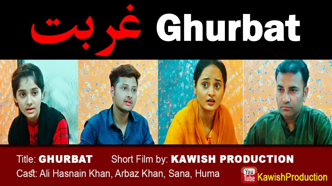 How to become a singer in Pakistan (2019-20) - Kawish Production