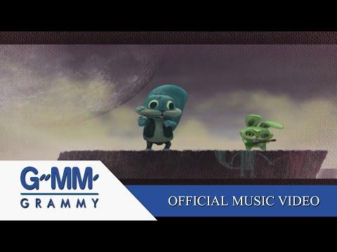 เสียดาย - bodyslam【OFFICIAL MV】