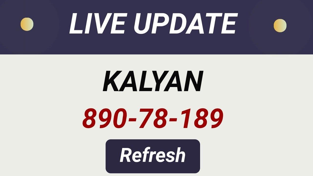 04/07/2020,KALYAN FREE THIRD TOUCH TRICK,TABLE TRICK LINE,FIX OPEN TRICK,FIX PANA TRICK DEKHIYE🔥🔥