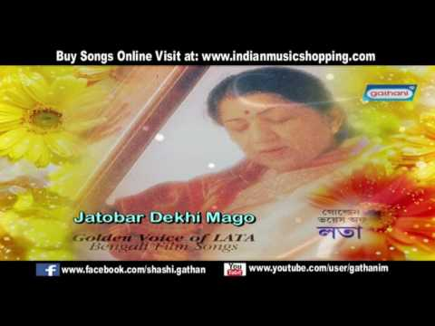 Jatobar Dekhi Mago | Golden Voice of Lata | Lata Mangeskar | Bengali Happy Songs