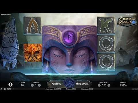 Игровой автомат ASGARDIAN STONES играть бесплатно и без регистрации онлайн