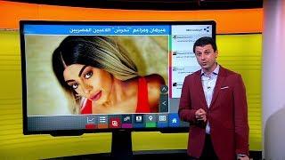 """عارضة أزياء مصرية تتهم لاعب المنتخب عمرو وردة بـ """"التحرش"""""""