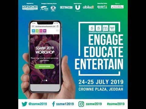 Saudi Social Media Event!!! 2019