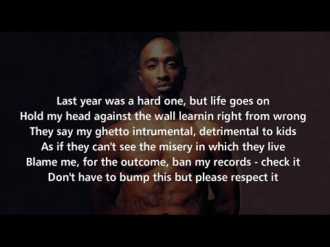 2Pac - Krazy - Lyrics on screen