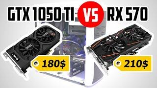 GTX 1050 Ti vs RX 570 в ПК с i5 8600. Кто кого?