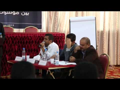 Debate - National Dialogue Conference, Between Success and Failure Indicators