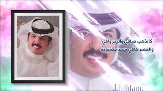 شيلة لا تحسدونه | اداء مساعد الظفيري | كلمات والحان عبدالله الصبره