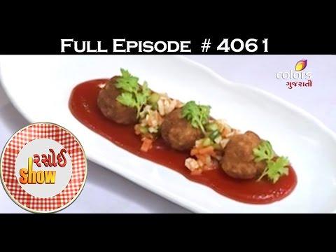 Rasoi Show - 27th July 2016 - રસોઈ શોવ - Full Episode