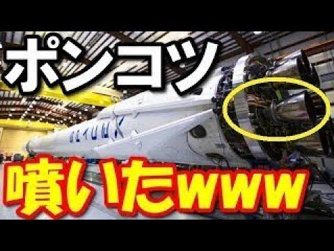 【衝撃】日本が韓国のロケット打ち上げ開発に噴いたwww 順調に遅れるのは韓国人の何が原因なのか? 驚愕の真相!『海外の反応』 ! ! !