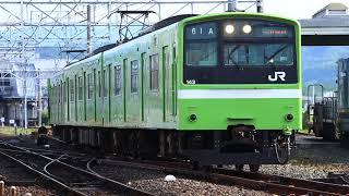 201系ND616編成 関西線 快速列車