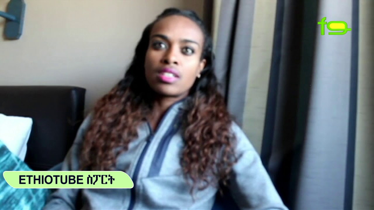 Ethiopia: EthioTube ስፖርት - Genzebe Dibaba speaks out about her performance at London 2017