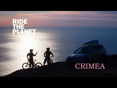 RideThePlanet: Crimea Mountain Bike