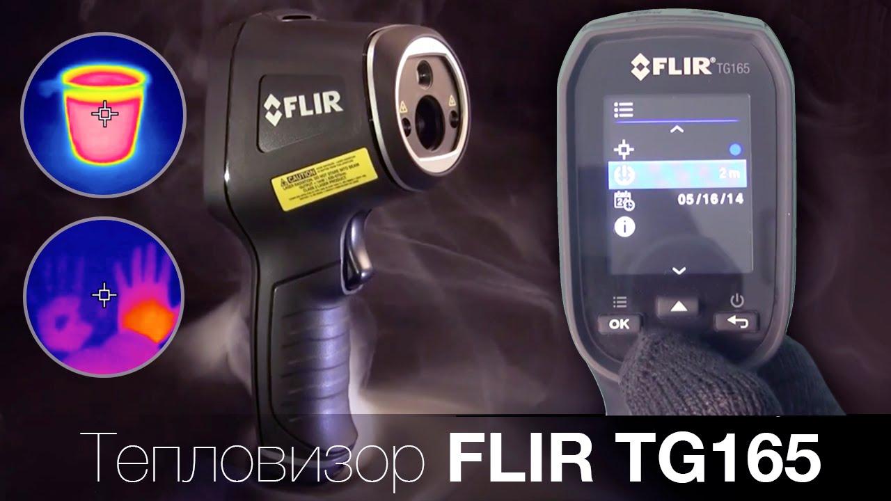 Тепловизор для смартфона Flir one - YouTube