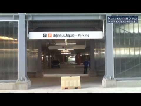 Новый терминал «Звартноц»