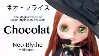 - Blamani YouTube - 『マジカルワールドオブシュガシュガルーンプレゼンツ ショコラブライス』の開封レポ第二弾です。 YouTube版『Blamani - ブラマニ - 』第8弾です。