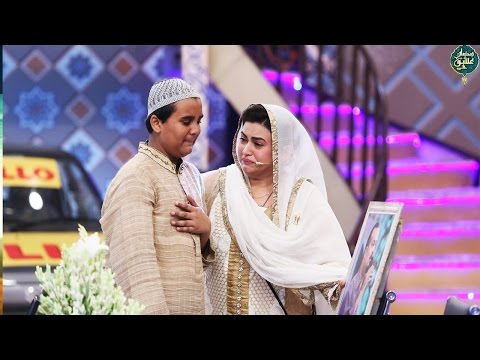 Son pays tearful tribute to Amjad Sabri | Iftar Transmission 24 June | APlus