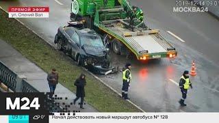 Два человека погибли в аварии на Оленьем Валу - Москва 24