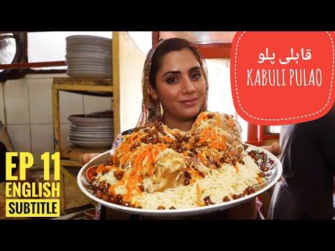 Afghan Street Food - Kabuli Pulao Turkmani | دیگدان و تنور - قابلی پلو ترکمنی