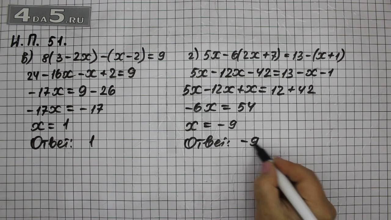 Тему гдз алгебра 7 класс мордкович итоговое повторение рцб