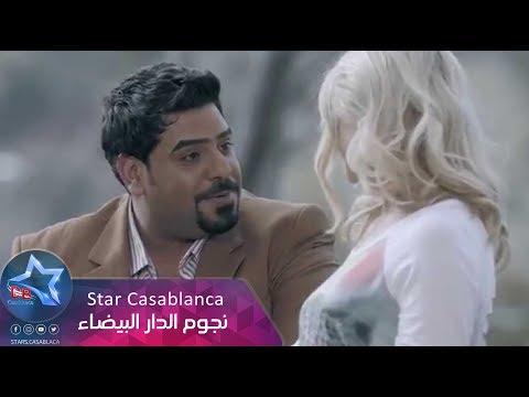 Loay Hazem - Ma Testehek Taabi (Exclusive Music Video) | 2015 | (لؤي حازم - ماتستحق تعبي (حصرياً