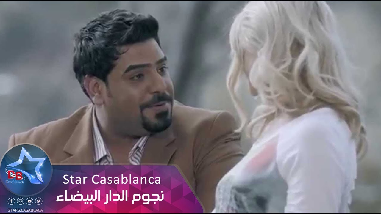 Loay Hazem - Ma Testehek Taabi (Exclusive Music Video)   2015   (لؤي حازم - ماتستحق تعبي (حصرياً