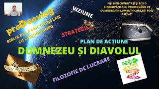 plan de acțiune pentru viziune)