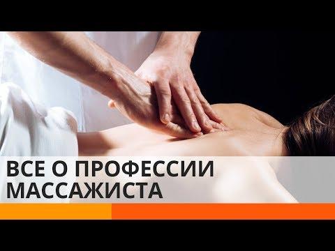 Может ли массаж навредить здоровью – все о профессии