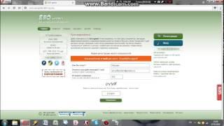 Как зарегистривоватся в SEOsprint[видео урок] #1